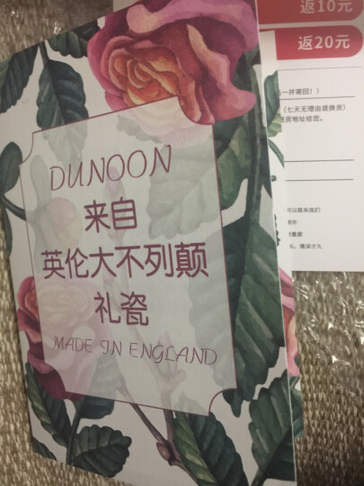 丹侬(dunoon) 英国进口杯子 咖啡杯马克杯陶瓷杯情侣杯杯子创意骨瓷杯 茉莉系列 粉 晒单图