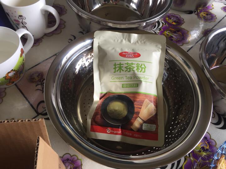 拜格 BAYCO不锈钢味斗菜盆五件套 BX3913多用调料盆 晒单图