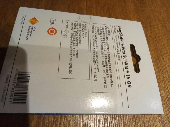 现货 索尼PSVita储存卡 PSV游戏机专用记忆棒内存卡 16G 32G 64G 16G 晒单图