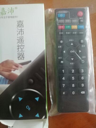 嘉沛 TV-521 机顶盒遥控器 适用中国移动魔百盒 中兴ZTE ZXV10 B760HV2 B860A 黑色 晒单图