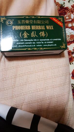 泰国原装进口卧佛牌青草药膏 泰国卧佛牌青草膏 大虎贴温感型1包2片(10*14cm)拍3份发4包 晒单图