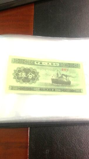 子孙收藏品 第三套人民币大全套小全套 第三版钱币 刀货标十钱币三版人民币纸币纸钞 单张 三版2元 车床工人生产单张 晒单图