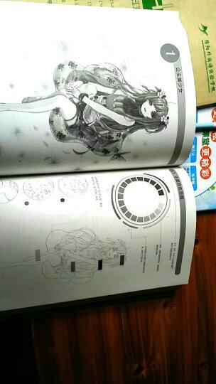 漫画技法从入门到精通:萌系美少女绘画法则 晒单图