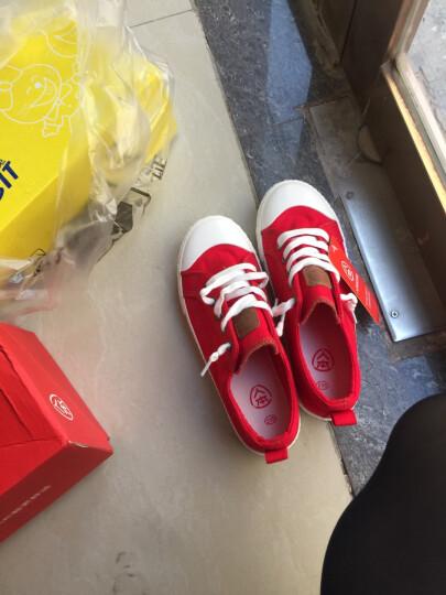 【专区69元2双】人本帆布鞋女童布鞋儿童小白鞋男童鞋子宝宝板鞋 红色 34 晒单图
