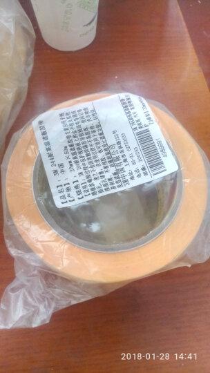 3M 244耐高温遮蔽胶带 美纹纸 汽车 家居喷漆保护 10毫米*50米 2卷装 晒单图