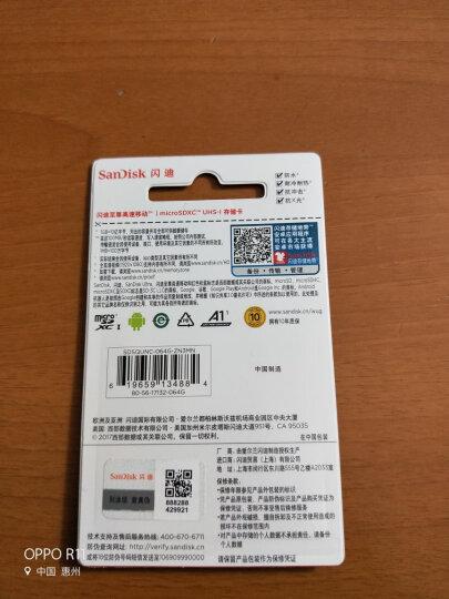 闪迪(SanDisk)A1 32GB 读速98MB/s 至尊高速移动MicroSDHC UHS-I存储卡 TF卡 晒单图