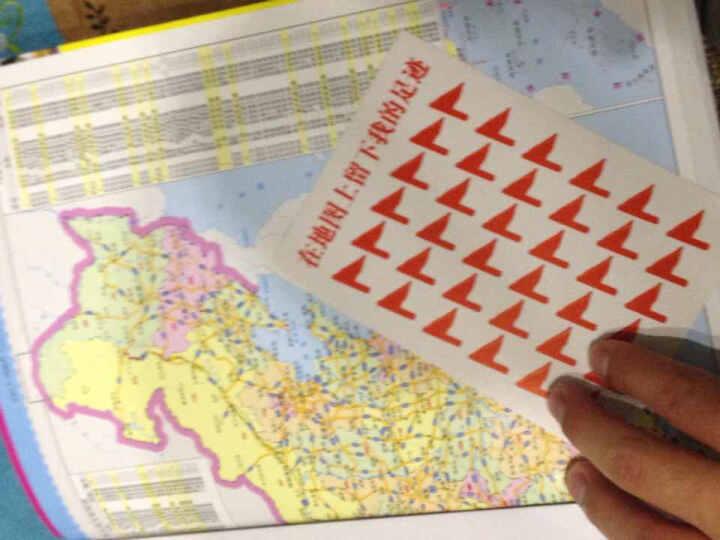 中国自驾游 晒单图