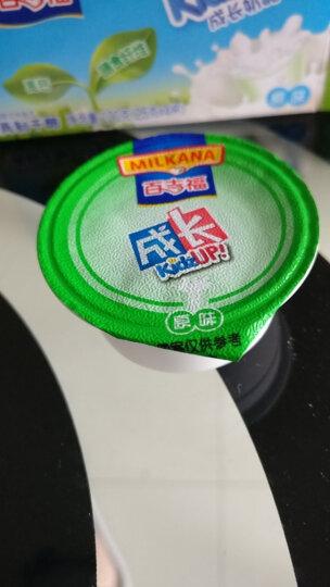 【百吉福Milkana成长奶酪】 儿童奶酪 营养休闲零食涂抹乳酪即食干酪100g 原味100g 晒单图