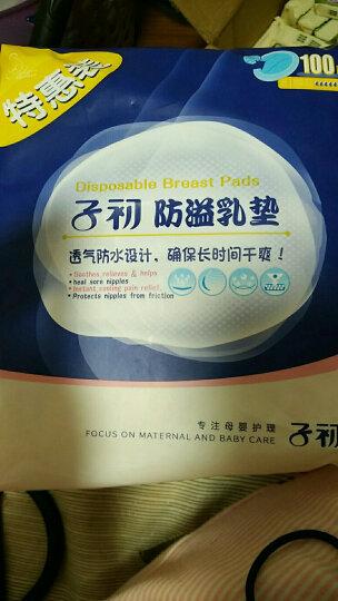 子初防溢乳垫一次性不可洗溢乳贴超薄防溢防漏隔奶贴溢奶垫片 可洗式防溢乳垫12片(多送8片) 晒单图
