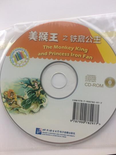 中文小书架汉语分级读物·初级:美猴王之铁扇公主(附CD-ROM光盘1张) 晒单图