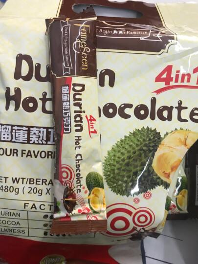 名馨(fameseen)榴莲热巧克力 马来西亚进口榴莲热巧克力可可粉烘焙热饮朱克力 480g(20克×24条) 晒单图
