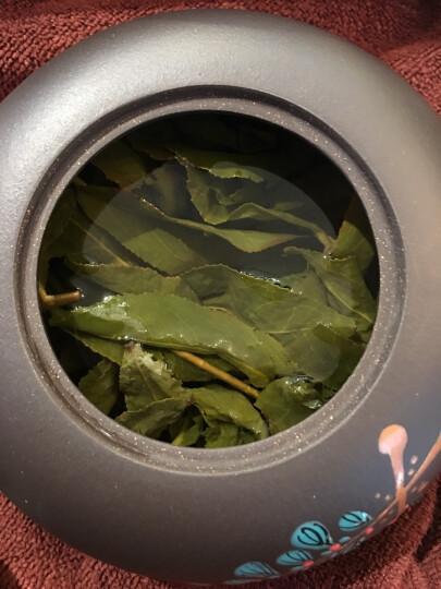 联台茗茶 茶叶 台湾阿里山冻顶高山乌龙茶 可冷泡新茶 礼盒装送礼 心曲系列300克两罐四包礼盒装 晒单图