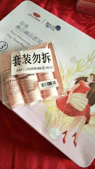 京润珍珠(gNPearl)菁白精品3件套美白补水保湿水乳套装男女士护肤品化妆品套装(洗面奶珍珠水乳液) 晒单图