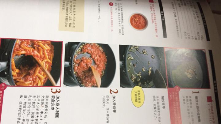 美味诀窍一目了然:意大利面制作基础 晒单图