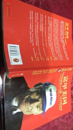 零售哲学系列7-Eleven零售的本质零售心理战零售的哲学富甲美国套装4册 销售营销的本质 晒单图