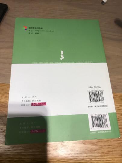 陶行知名篇精选(教师版) 晒单图