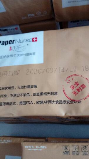 纸护士 竹浆本色纸 卫生礼盒(9包抽纸+24卷无芯卷纸+手帕纸10包)整箱销售 晒单图