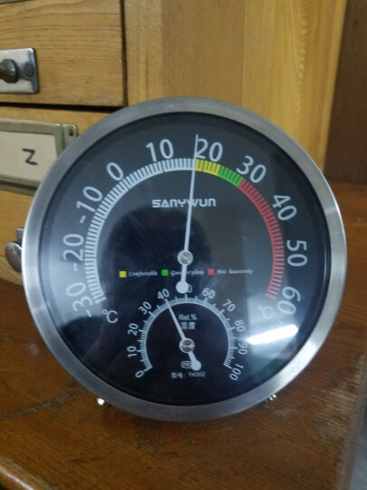 活仕(Auswoods)加湿器 30L大水箱 无雾加湿 机房/库房/工业加湿机 WH-J3020 晒单图