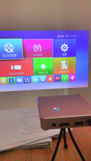 tumetimes 图美Q8 微型投影仪家用迷你wifi投影仪办公 高清智能3D手机投影机 8+16G 香槟金 晒单图