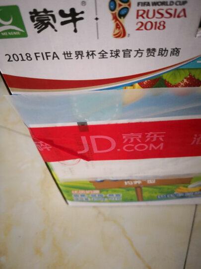 蒙牛 未来星 儿童营养酸牛奶(香蕉草莓燕麦) 200g*12 礼盒装 晒单图