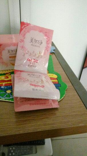 【美加净官方专卖店】银耳珍珠滋养霜20gX10袋保湿面霜国货 晒单图