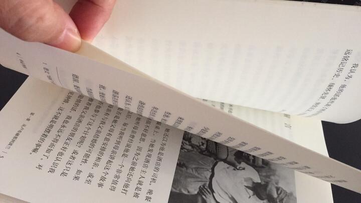 幸运男孩 从奥斯维辛集中营幸存的回忆 晒单图