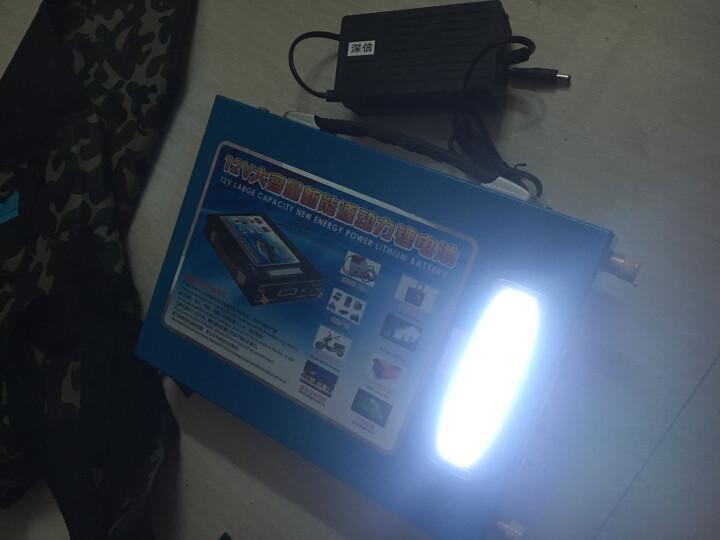 鑫玺12V锂电池12V逆变器锂电池大容量户外照明车载移动电源干电瓶干电池备用电源 12V40AH 晒单图