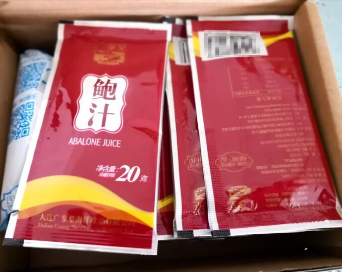 广参堂 5袋鲍汁  海参鲍鱼伴侣(与即食海参搭配销售) 5袋100g 晒单图