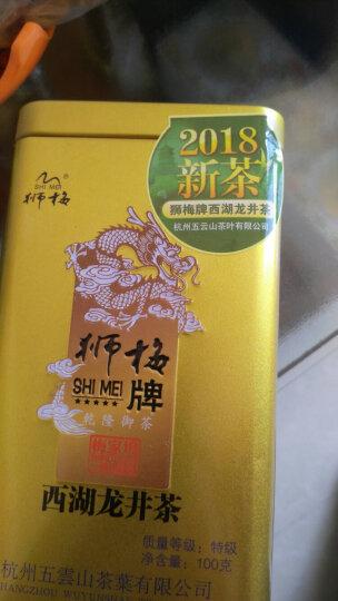 狮梅牌茗茶 2020新茶预定 龙井绿茶正宗明前一级西湖龙井茶叶龙字D100g散装茶绿茶 晒单图