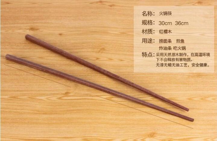 妍山筷子加长木筷子 油炸筷子火锅筷子捞面条筷更耐用圆嘴不刮口【满3免1】 鸡翅木30厘米(1双) 晒单图