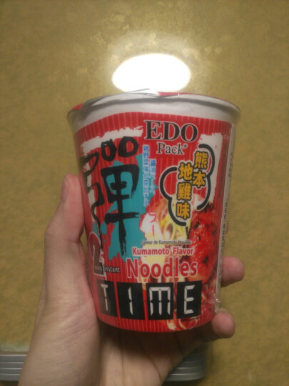 EDO pack江户拉面杯面 鸡肉味 70g新加坡进口非油炸方便面泡面 晒单图