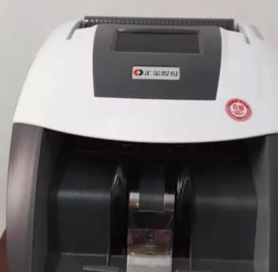 汇金HJ401 A类点钞机 银行专用2015新版人民币验钞机智升级 晒单图