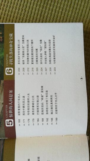 中国少儿必读金典(全优新版):世界未解之谜 晒单图