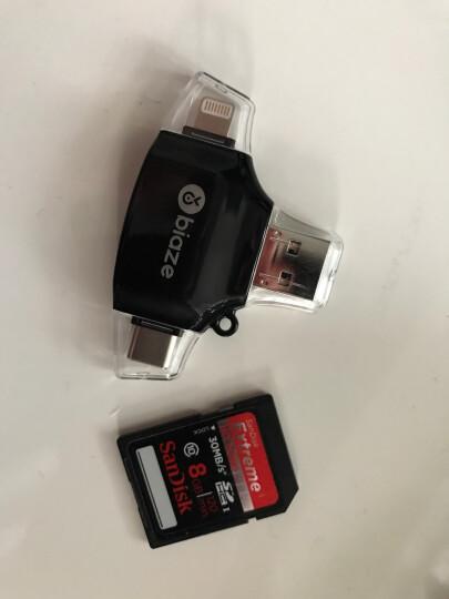 毕亚兹(BIAZE) 手机读卡器 四合一读卡器 手机U盘插TF卡OTG外接优盘Type-C手机电脑双用 适用苹果 安卓 A6-黑 晒单图