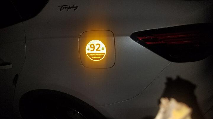 3M反光汽车加油贴纸 92 95 98号 柴油 油箱盖贴 创意个性车身装饰划痕遮挡贴膜 【92 圆】荧光黄 晒单图