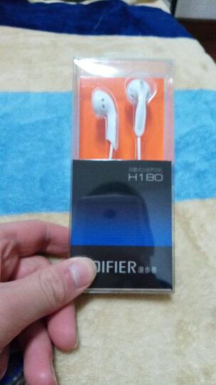 漫步者(EDIFIER) H180 手机耳机 立体声耳塞 白色 晒单图