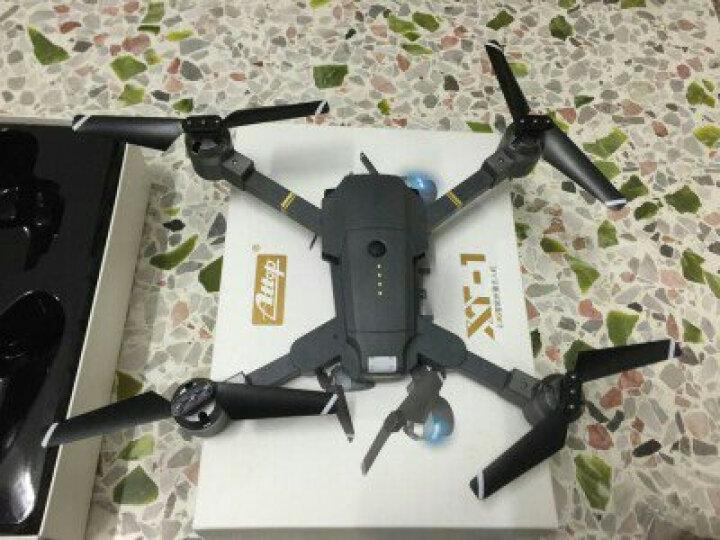 億青 遥控飞机大型折叠无人机专业航拍四轴飞行器四旋翼航模男孩玩具遥控电动战斗机 飞机模块化电池一块 晒单图