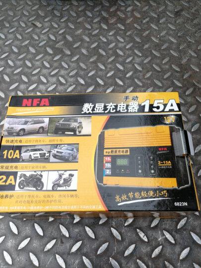 NFA 纽福克斯 12V 2/10/15A 带电瓶修复 汽车电瓶蓄电池数显充电器 6823 晒单图
