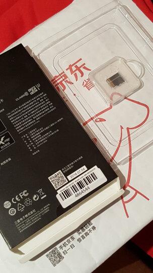 三星(SAMSUNG)32GB  Class10 TF(Micro SD)存储卡(读速95Mb/s  写速90MB/s)专业版+ 晒单图