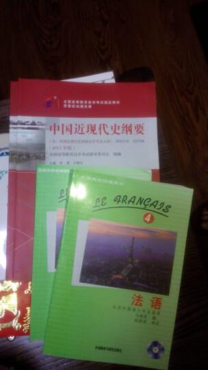 自考教材 03708 3708 中国近现代史纲要 自学考试学习读本 2018年版 晒单图