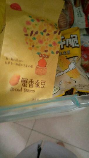 百草味 坚果炒货组合650g 碧根果 蟹香蚕豆 多味花生 黄金玉米豆 共4袋 CJ 晒单图