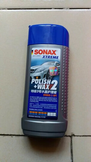 索纳克斯(SONAX)车蜡汽车镀膜液体蜡去划痕抛光水晶蜡2号1-3年次新车蜡207 100 250ml 晒单图