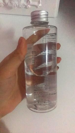 无印良品 (MUJI)草本系列植物保湿乳液 50ml/瓶 携带式 润泽保湿 日本原装 晒单图