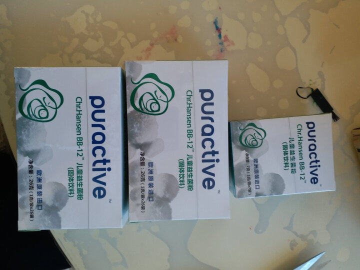 puractive 丹麦科汉森BB-12儿童益生菌粉 婴幼儿益生菌 双歧杆菌原装进口冲剂 买2大送小 4盒周期装 晒单图