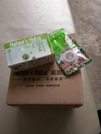 莱思紐卡(Nature's Nutra) 美国进口婴幼儿童植物DHA藻油营养滴剂60ml 晒单图