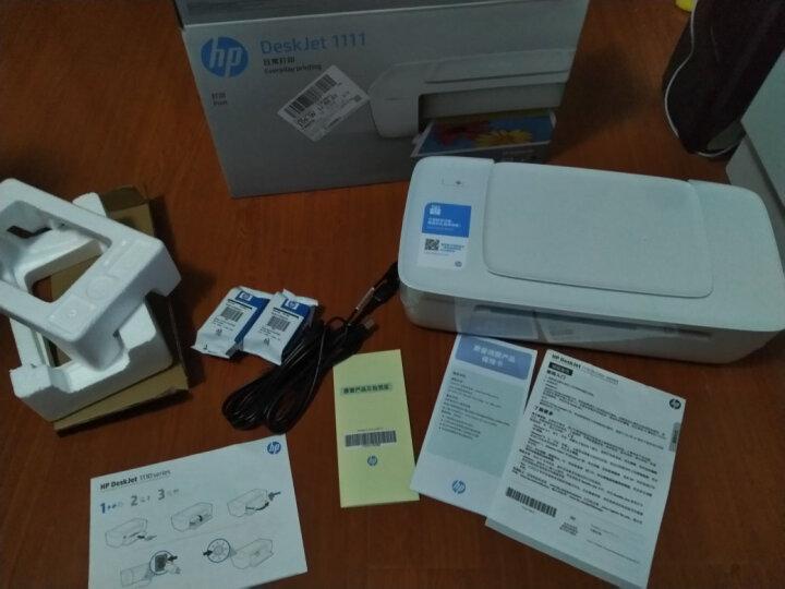 惠普(HP)HP DeskJet Ink Advantage 1118 支持单墨盒打印 (彩色喷墨打印 照片打印) 晒单图