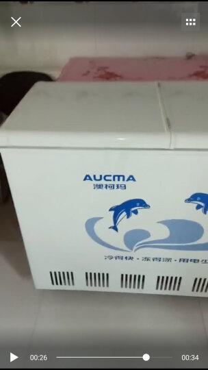 澳柯玛(AUCMA)258升冷藏冷冻转换变温蝶形门 卧式商用冷柜 冰柜 BC/BD-258VNE 晒单图