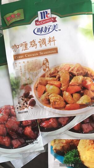 味好美(McCormicK)咖喱鸡调料40g 晒单图