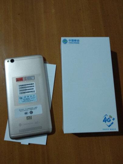 小米 红米 4A 移动合约版 2GB内存 16GB ROM 香槟金色 移动联通电信4G手机 双卡双待 晒单图