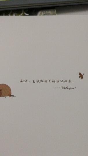 中国童话绘本:雪孩子 晒单图